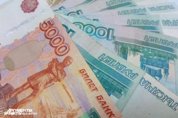 Нижегородская пенсионерка отдала двум лжецелительницам 150 тысяч рублей