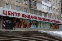 Названы имена лучших спортсменов и тренеров Дзержинска по итогам года