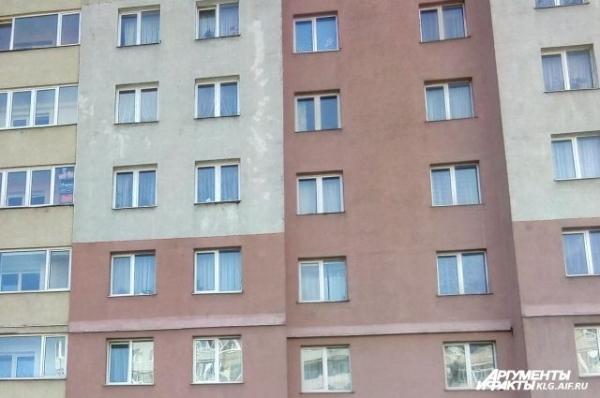 Следователи расследуют «взрыв» в квартире девятиэтажки Нижнего Новгорода