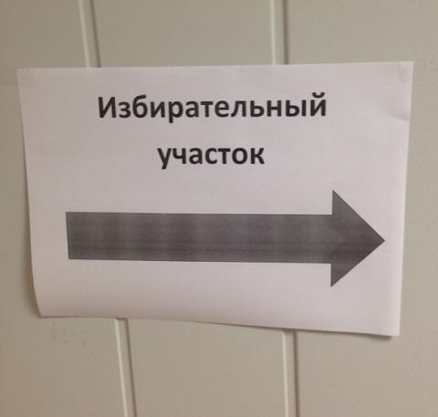Выборы Президента РФ в Нижнем Новгороде проходят в соответствии с российским законодательском