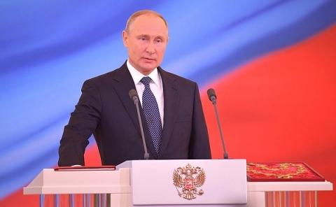 Инаугурация Владимира Путина состоялась в Кремле