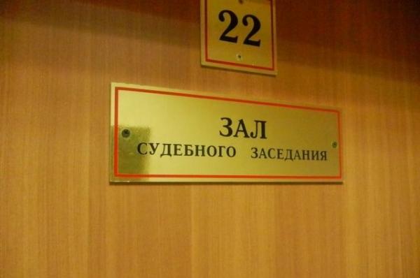 В Нижнем замдиректора дворца спорта оштрафован по уголовному делу