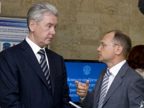 Сергей Кириенко назначен первым замом руководителя администрации Президента