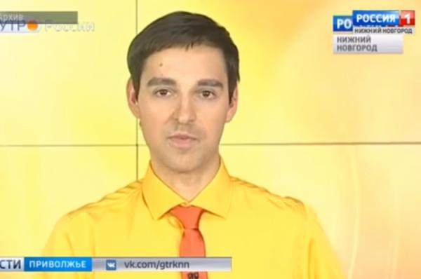 Задержан подозреваемый в убийстве нижегородского журналиста
