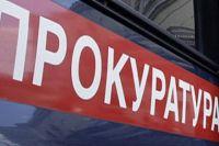 В Нижегородской области чиновницу осудили за мошенничество