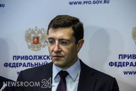 Никитин пожелал Сватковскому успехов на новом месте работы