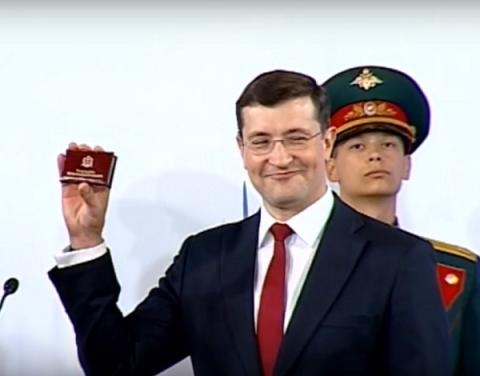 Опубликовано видео церемонии инаугурации Глеба Никитина