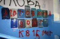В Нижнем Новгороде коллекторы угрожали убить детей за долги