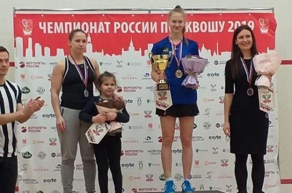 Нижегородка Алеся Алёшина завоевала золото чемпионата России по сквошу