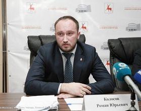 Роман Колосов назначен замминистра транспорта Нижегородской области