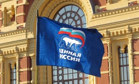 Единороссы поддержали выборы депутатов Гордумы по одномандатных округам