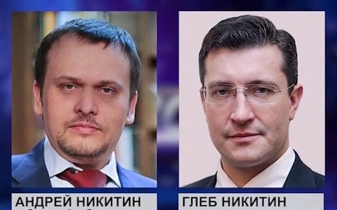 Новгородский губернатор Никитин рассказал о своём нижегородском «брате»