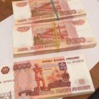 В Воскресенском районе бухгалтер похитил 3 млн рублей
