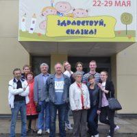 Нижегородский театр драмы принял участие в IV Всероссийском театральном фестивале для детей и юношества «Здравствуй, сказка!» в Кинешме