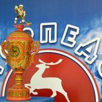 Опубликован календарь Кубка губернатора Нижегородской области