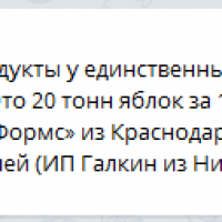 Daily Telegram: заместитель Гительсон, закупки ЕЦМЗ и «Нижний в топе»