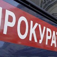 Возбуждено уголовное дело после ДТП в Ленинском районе Нижнего