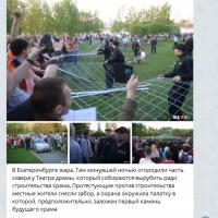Daily Telegram: протестный Екатеринбург и проблемы ГАЗа