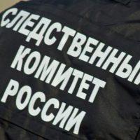 Возбуждено дело по факту гибели рабочих на производстве в Дзержинске