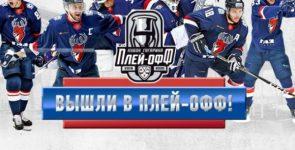 «Торпедо» в первом раунде плей-офф сыграет с ЦСКА