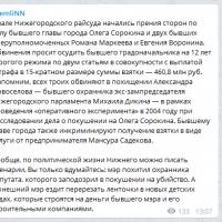 Daily Telegram: ненародные избранники, уход Кузнецовой и суд Сорокина
