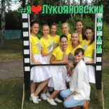 День города Лукоянов