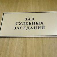 Члены регионального отделения «Справедливой России» оспаривают проведение отчетно–выборной конференции в январе