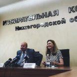 Досрочное голосование по довыборам депутатов Госдуму по 129 округу за рубежом стартует 25 августа