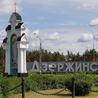 Алексей Бубела возглавил МБУ «Город» Дзержинска