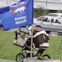 Стиль работы «Единой России» в Дзержинске изменится