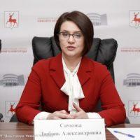 Любовь Сачкова станет заместителем мэра Нижнего Новгорода по вопросам образования, культуры и спорта