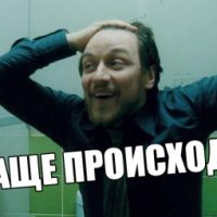 Daily Telegram: губернаторопад, депутаты под санкциями и уход Артамонова