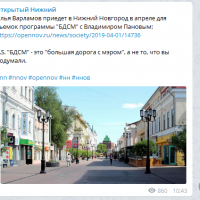 Daily Telegram: закат «Юпитера», БДСМ с Пановым и мандат Коваленко