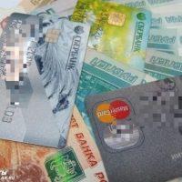 Нижегородка лишилась денег с банковской карты через смс-рассылку
