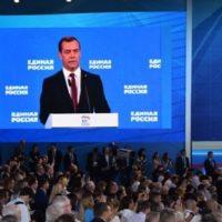 Участники нижегородской  делегации высоко оценили итоги съезда «Единой России»