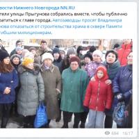 Daily Telegram: победа Комракова, автозаводцы против храма и скандал с Крашенниковым