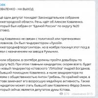 Daily Telegram: митинг против плотины, нарушения УФАС и уход Коваленко