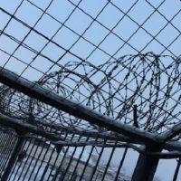 Двух мужчин задержали за покушение на приятеля в Балахнинском районе