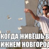 Daily Telegram: суд Сорокина, лучший город в России и уход Артамонова