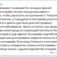 Daily Telegram: обещания Никитина, болезнь Бочкарева и прямые выборы мэров