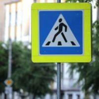Семилетняя девочка пострадала в ДТП в Московском районе
