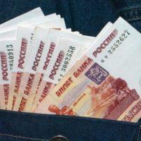 В Сарове возбудили уголовное дело по факту невыплаты зарплаты