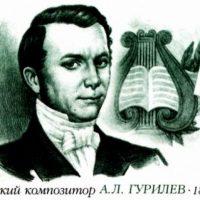 В Дальнеконстантивновском районе пройдет III Открытый фестиваль народной музыки «Как от ветки родной…»