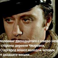Зиц-председатель Горшков