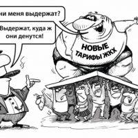 Мундиада по-нижегородски