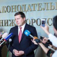 Экс-мэр Нижнего Новгорода Олег Сорокин стал заместителем председателя Заксобрания Нижегородской области VI созыва