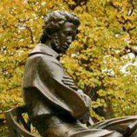 13 – 15  сентября в Государственном литературно-мемориальном и природном музее-заповеднике А.С.Пушкина «Болдино» состоится XLIV Международная научная конференция «Болдинские чтения»