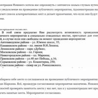Почему Мария Холкина работает на Навального