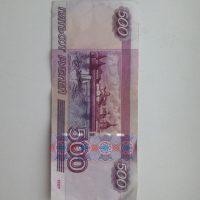 В Дзержинске задержаны агитаторы, раздававшие по 500 рублей в поддержку кандидата от «Справедливой России»