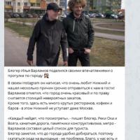 Daily Telegram: санкции ГАЗа и Варламов в Нижнем
